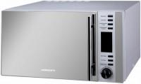 Микроволновая печь Horizont 25MW900-1479