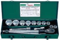 Набор инструментов HANS 6614M