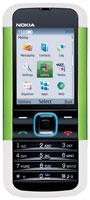 Фото - Мобильный телефон Nokia 5000