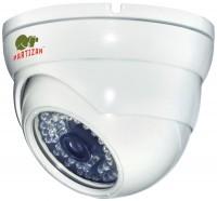 Камера видеонаблюдения Partizan IPD-5SP-IR