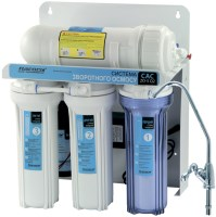 Фильтр для воды Nasosy plus CAC-ZO-5/Q2