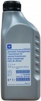Трансмиссионное масло GM BOT 402 75W-85 1L