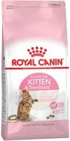 Фото - Корм для кошек Royal Canin Kitten Sterilised 0.4 kg