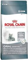 Фото - Корм для кошек Royal Canin Oral Sensitive 30 0.4 kg