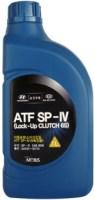 Трансмиссионное масло Hyundai ATF SP IV 1L