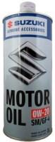 Моторное масло Suzuki Motor Oil 0W-20 1L