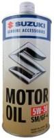 Моторное масло Suzuki Motor Oil 5W-30 1L