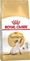 Фото - Корм для кошек Royal Canin Siamese Adult 2 kg
