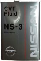 Трансмиссионное масло Nissan CVT Fluid NS-3 4L
