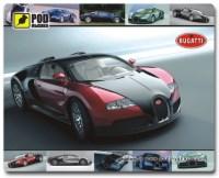 Коврик для мышки Pod myshku Bugatti