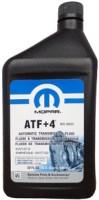 Трансмиссионное масло Mopar ATF+4 1L