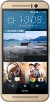 Мобильный телефон HTC One M9s
