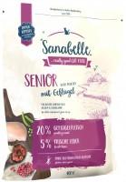 Фото - Корм для кошек Bosch Sanabelle Senior 0.4 kg