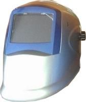 Маска сварочная Vertex VR-4050S