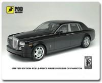 Коврик для мышки Pod myshku Rolls-Royce Phantom