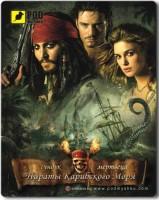 Коврик для мышки Pod myshku Pirates of the Caribbean