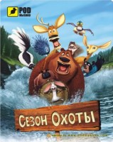 Коврик для мышки Pod myshku Sezon Ohotu