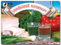 Коврик для мышки Pod myshku Ukrainian Lifestyle