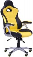 Офисное кресло AMF Forsage N1