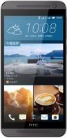 Мобильный телефон HTC One E9 Dual Sim