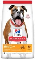 Корм для собак Hills SP Canine Adult Advanced Fitness Lamb/Rice 3 kg