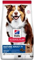 Корм для собак Hills SP Canine Adult 7+ Active Longevity 3 kg