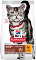 Фото - Корм для кошек Hills SP Feline Adult Hairball Control Chicken 5 kg