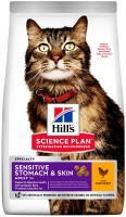 Фото - Корм для кошек Hills SP Feline Adult Sensitive Stomach 1.5 kg