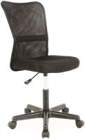 Компьютерное кресло Signal Q-121