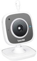 Камера видеонаблюдения Beurer BY88