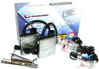 Ксеноновые лампы Guarand H9 Standart 35W Mono 6000K Xenon Kit