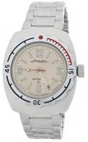 Наручные часы Vostok 090661