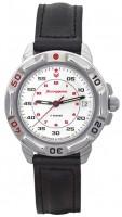 Наручные часы Vostok 431171