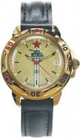 Наручные часы Vostok 439072