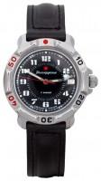 Фото - Наручные часы Vostok 811186