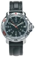 Наручные часы Vostok 2414/811783