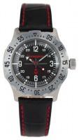 Наручные часы Vostok 350515