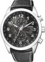 Наручные часы Citizen AT8011-04E