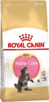 Фото - Корм для кошек Royal Canin Maine Coon Kitten 0.4 kg
