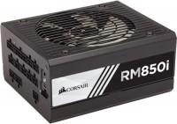 Блок питания Corsair RMi Series CP-9020083-NA