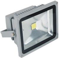 Фото - Прожектор / светильник Ultralight LED PGS 50
