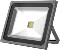 Прожектор / светильник Brille HL-13/50W NW