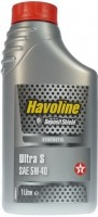 Моторное масло Texaco Havoline Ultra S 5W-40 1L