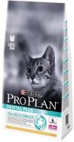 Фото - Корм для кошек Pro Plan Dental Plus Chicken 1.5 kg