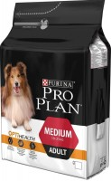 Корм для собак Pro Plan  Medium Adult 3 kg