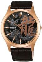 Фото - Наручные часы Orient QB2U006B