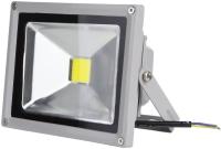 Прожектор / светильник Brille HL-15/20W NW