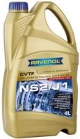 Трансмиссионное масло Ravenol CVTF NS2/J1 Fluid 4L