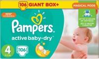 Подгузники Pampers Active Baby-Dry 4 / 106 pcs