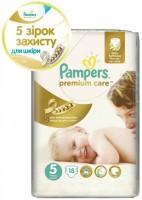 Фото - Подгузники Pampers Premium Care 5 / 18 pcs